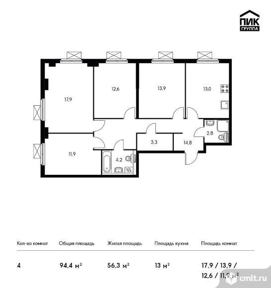 4-комнатная квартира 94,4 кв.м. Фото 1.
