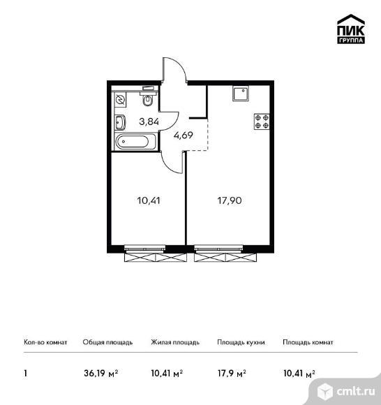 1-комнатная квартира 36,19 кв.м. Фото 1.