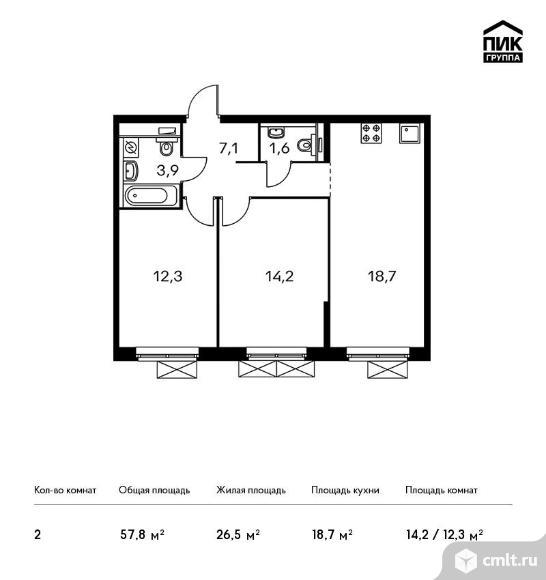 2-комнатная квартира 57,8 кв.м. Фото 1.