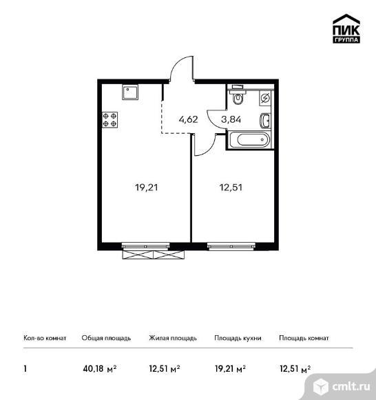 1-комнатная квартира 40,18 кв.м. Фото 1.