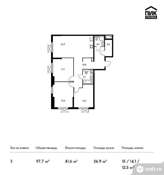 3-комнатная квартира 97,7 кв.м. Фото 1.