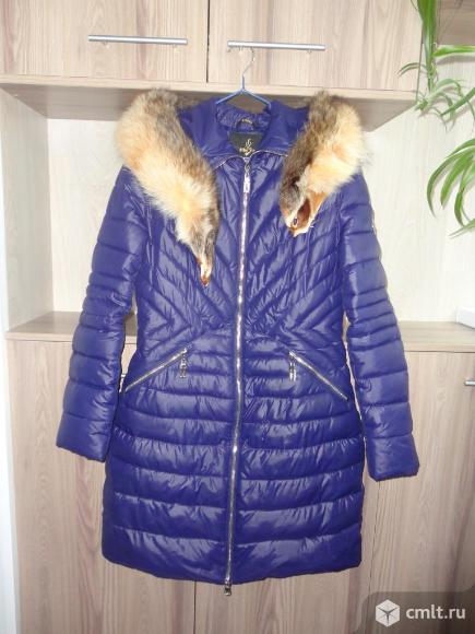 Пальто стёганое на осень (наполнитель тинсулейт). Фото 1.
