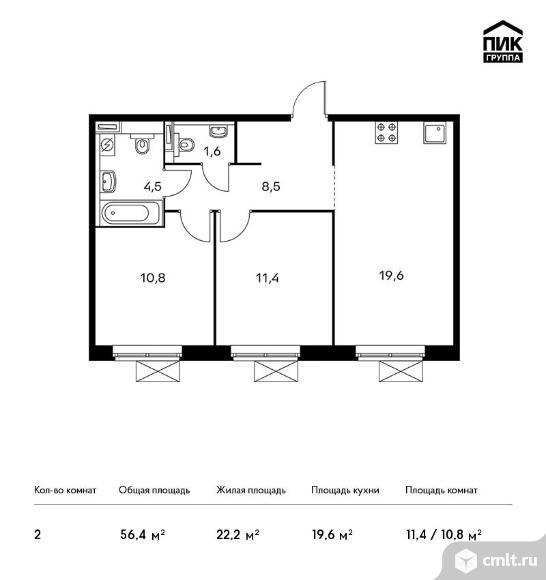 2-комнатная квартира 56,4 кв.м. Фото 1.