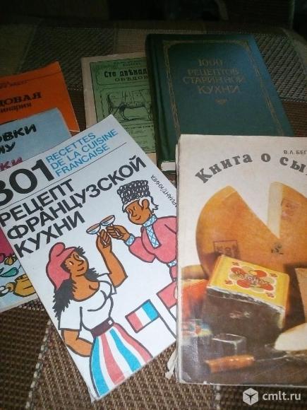 Продам книги по кулинарии. Фото 1.