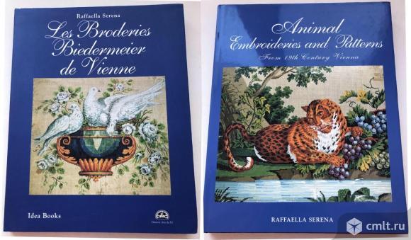 Книги Raffaella Serena. Фото 1.