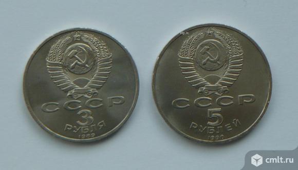 Юбилейные монеты СССР. Фото 10.
