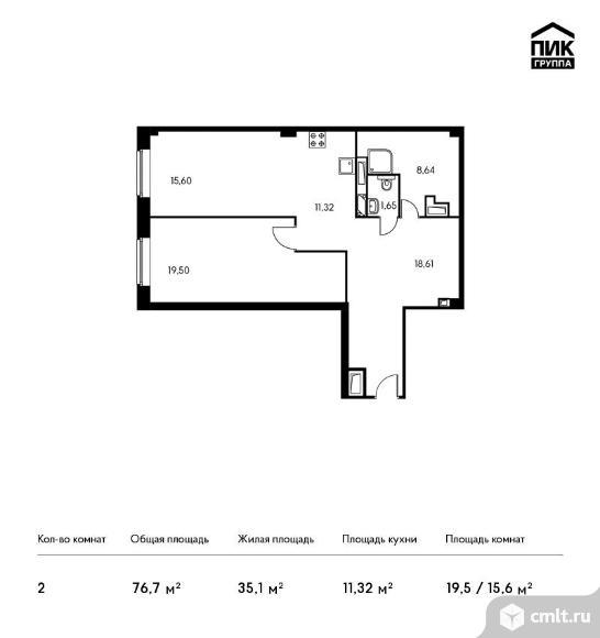 2-комнатная квартира 76,7 кв.м. Фото 1.