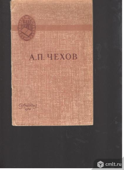 Серия Библиотека школьника.. Фото 1.