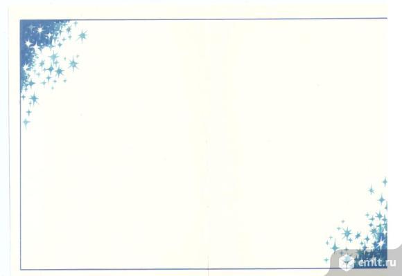 Комплекты Открытка + конверт  и Открытки. Фото 7.