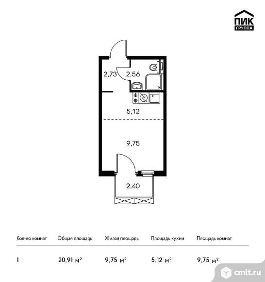 1-комнатная квартира 20,91 кв.м. Фото 1.