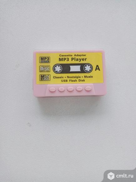 Аудиоплеер Polar. Фото 1.