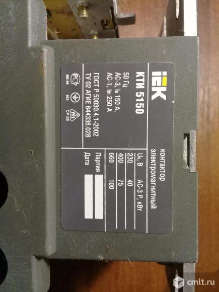 Контактор электромагнитный кти 5150. Фото 1.