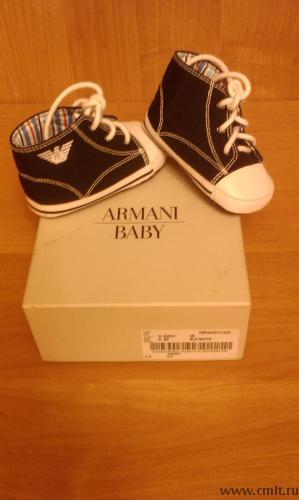 Кеды Armany Baby