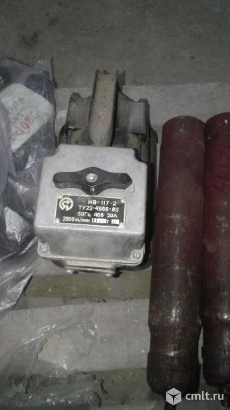 Продам вибраторы ив 98а, ив 70, ив 117 новые не дорого. Фото 2.