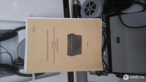 Продам дозиметр-радиометр дрбп-03 новый не дорого.. Фото 1.