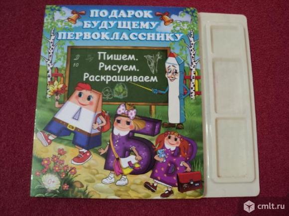 Азбука Пишем Рисуем Раскрашиваем. Фото 1.