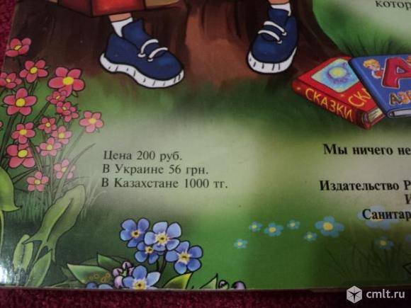 Азбука Пишем Рисуем Раскрашиваем. Фото 6.