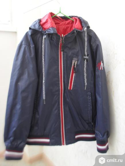Продается детская куртка-ветровка. Фото 1.