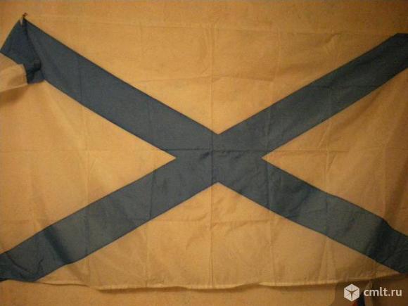 Флаг  Андреевский,  140х90см ВМФ  России. Фото 1.