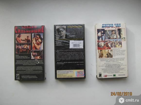 Вин Чунь Кун Фу видеокассета.. Фото 4.