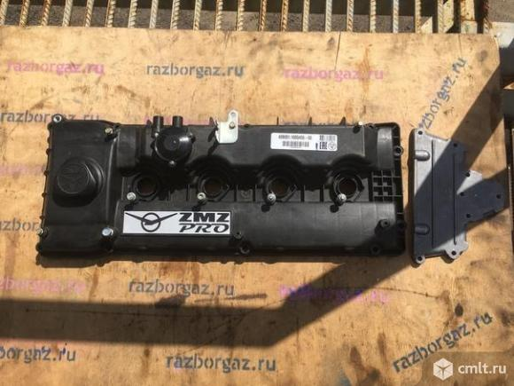 Клапанная крышка ЗМЗ 405 Евро - 3 новая. Фото 1.