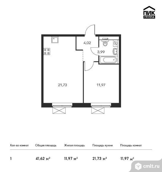 1-комнатная квартира 41,62 кв.м. Фото 1.