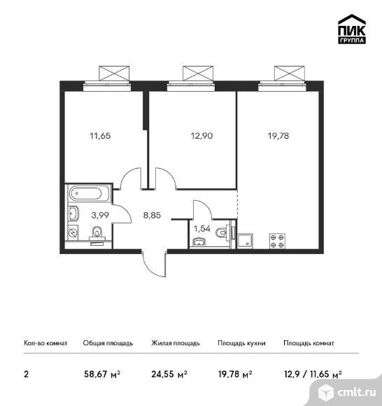 2-комнатная квартира 58,67 кв.м. Фото 1.