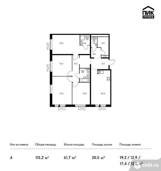 4-комнатная квартира 115,2 кв.м. Фото 1.