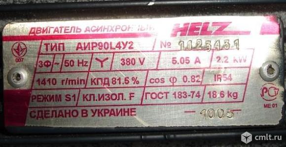Мотор-редуктор планетарный 3МП-31,5 (140-2,2-110). Фото 3.