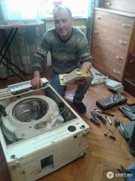Ремонт стиральных машин-автоматов. Фото 1.