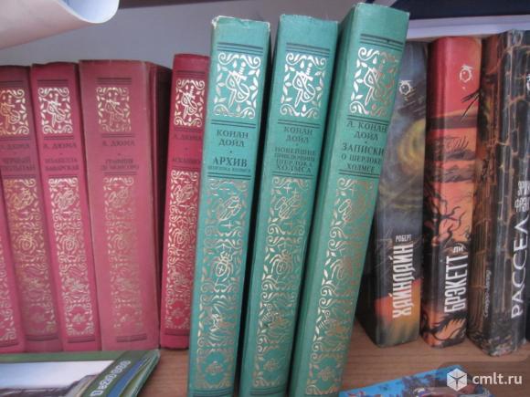 """Книги """"Приключения Шерлока Холмса"""". Фото 1."""