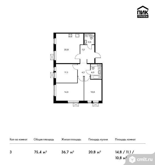 3-комнатная квартира 75,4 кв.м. Фото 1.