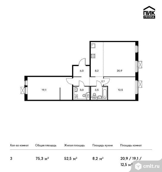 3-комнатная квартира 75,3 кв.м. Фото 1.