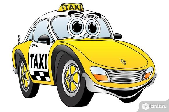 Водитель в крупный автопарк Яндекс. Фото 1.