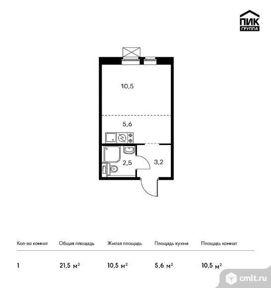 1-комнатная квартира 21,5 кв.м. Фото 1.