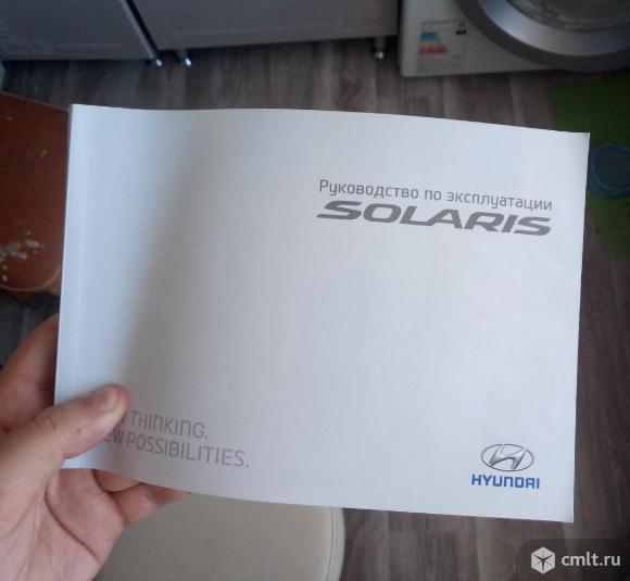 Руководство инструкция по эксплуатации SOLARIS 2016. Фото 2.