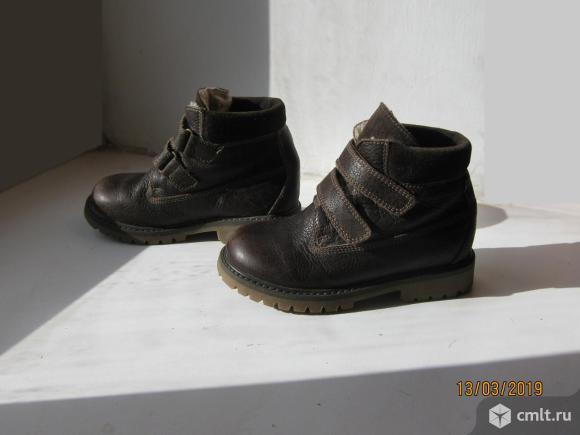 Детские ботиночки Lepi, р.27, кожа, Италия.. Фото 1.
