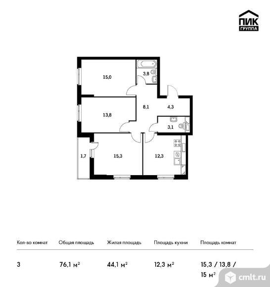 3-комнатная квартира 76,1 кв.м. Фото 1.