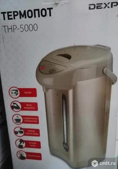 Как новый, гарантия Термопот DEXP THP-5000 золотистый. Фото 1.