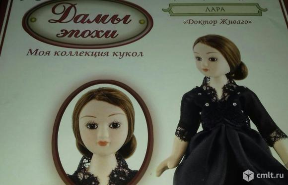 Куклы, коллекция Дамы эпохи, 17 шт. Фото 1.