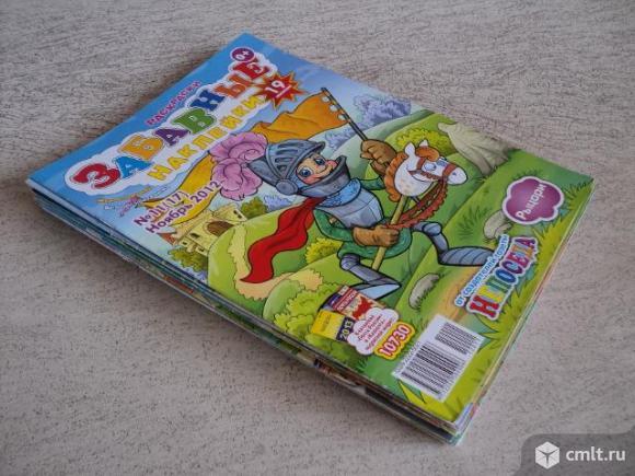 """Детский журнал раскраска """"Забавные наклейки"""". Фото 1."""