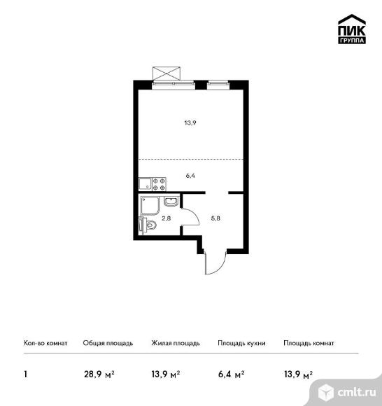 1-комнатная квартира 28,9 кв.м. Фото 1.