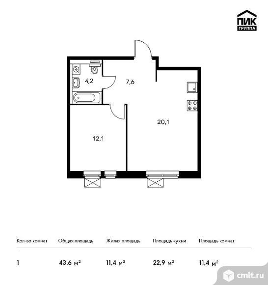 1-комнатная квартира 43,6 кв.м. Фото 1.