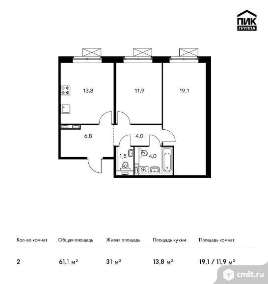 2-комнатная квартира 61,1 кв.м. Фото 1.
