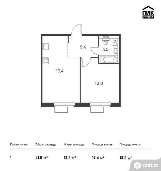 1-комнатная квартира 41,8 кв.м. Фото 1.