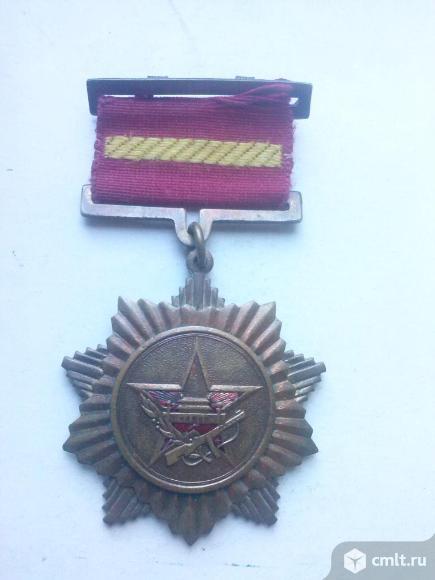 Медаль признательности китайского народа 1954 год.. Фото 1.