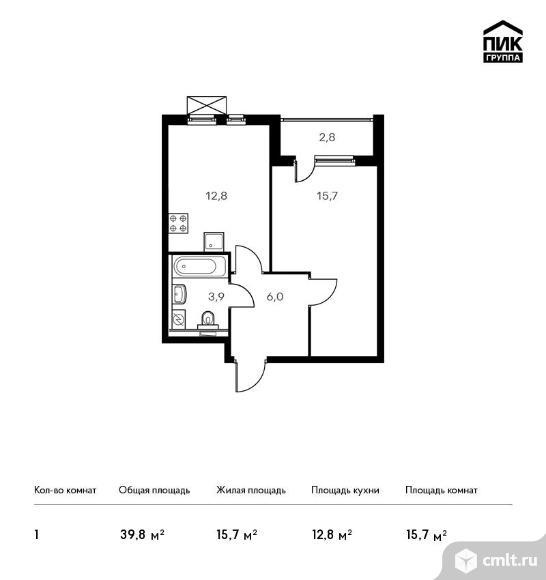 1-комнатная квартира 39,8 кв.м. Фото 1.