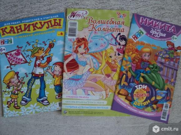 Детские журналы для творчества. Фото 5.