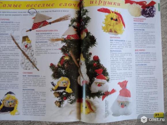 Журнал для творчества. Фото 4.