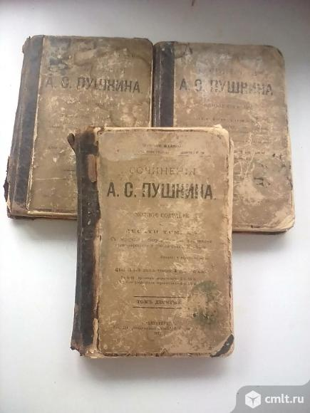 Старинные книги. Фото 1.
